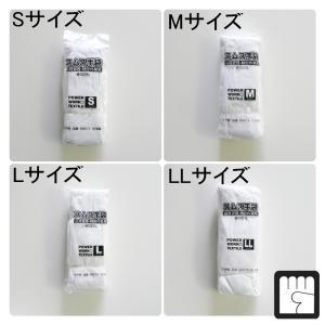 スムス手袋 綿手袋 白手袋 マチ無し12双組 S〜LLサイズ