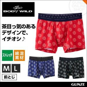 ボクサーパンツ BODYWILD グンゼ 綿95% 前とじ gunze-it