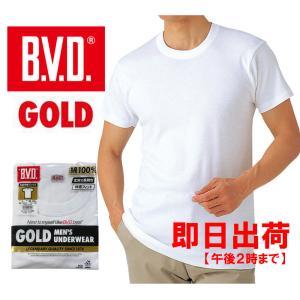 BVD 丸首半袖Tシャツ GOLD G013 B.V.D.|gunze-it