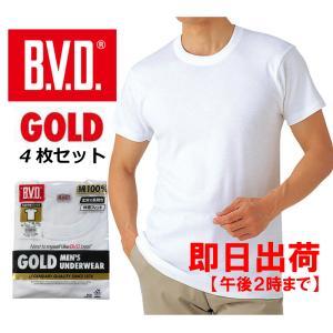 BVD 丸首半袖Tシャツ5枚セット GOLD G013BGF923 B.V.D.