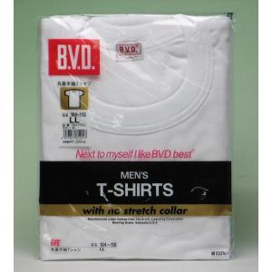 BVD 丸首半袖Tシャツ5枚セット LL GOLD G013LLP5 B.V.D. gunze-it