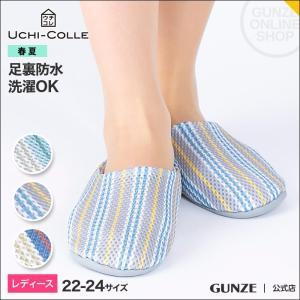 GUNZE(グンゼ)/ウチコレ/おうちスリッポン(サボタイプ)(レディース)/ADK522/22-24|gunze