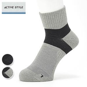 GUNZE(グンゼ)/ACTIVE STYLE(アクティブ スタイル)スポーツスタイル/紳士ソックス(メンズ)/ASJ013/25-27|gunze
