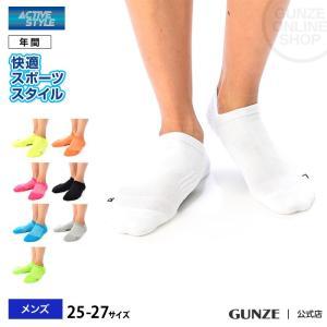 GUNZE(グンゼ)/Tuche(トゥシェ)/紳士ソックス(メンズ)/ASJ405/25-27|gunze