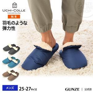 セール 特価 GUNZE(グンゼ)/ウチコレ/ルームシューズ(バブーシュタイプ)(メンズ)紳士/秋冬/AUJ012/25-27|gunze