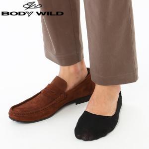 GUNZE(グンゼ)/BODY WILD(ボディワイルド)/カバーソックス/かかとすべり止め付き浅履きフットカバー(紳士)/年間靴下/BDF003|gunze