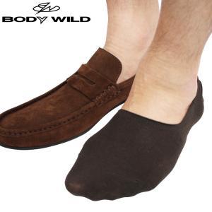 ボディーワイルド GUNZE(グンゼ)/BODY WILD(ボディワイルド)/カバーソックス/かかとすべり止め付き深履きフットカバー(紳士)/年間靴下/BDF004|gunze