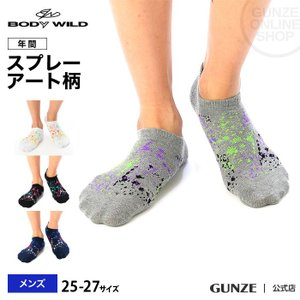 セール 特価 GUNZE(グンゼ)/BODY WILD(ボディワイルド)/紳士ソックス(メンズ)/BDJ013/25-27 gunze