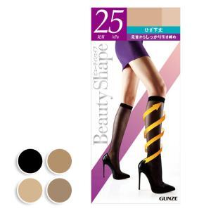 セール 特価 GUNZE(グンゼ)/BeautyShape(ビューティシェイプ ビューティーシェイプ)/セパレートストッキング(婦人)/EAS410|gunze