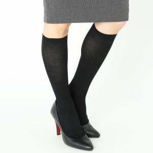 GUNZE グンゼ/ビューティーシェイプ/着圧サポート綿混ハイソックス 足首25hPa (婦人靴下)/EBG502|gunze
