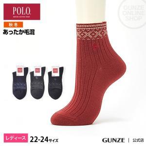 セール 特価 GUNZE(グンゼ)/POLO BCS/婦人ソックス(レディース)/秋冬/PBJ713/22-24|gunze