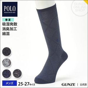 セール 特価 GUNZE(グンゼ)消臭加工 吸湿発散 春夏/POLO BCS/ビジネスソックス(メンズ)/PBK022/25-27|gunze