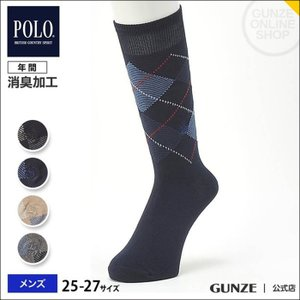 セール 特価 GUNZE(グンゼ)消臭加工 綿100%/POLO BCS/カジュアルソックス(メンズ)/PBK045/25-27|gunze