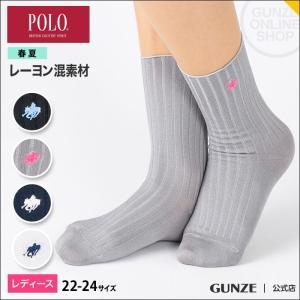 GUNZE(グンゼ)/POLO BCS/ソックス(レディース)/PBK606/22-24|gunze