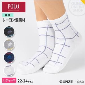 GUNZE(グンゼ)/POLO BCS/ソックス(レディース)/PBK608/22-24|gunze