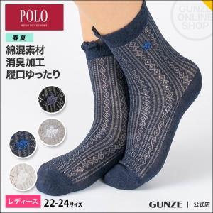 GUNZE(グンゼ)/POLO BCS/ソックス(レディース)/PBK612/22-24|gunze