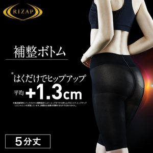 GUNZE グンゼ/RIZAP ライザップ/補整ボトム 5分丈 (婦人)/RZF102