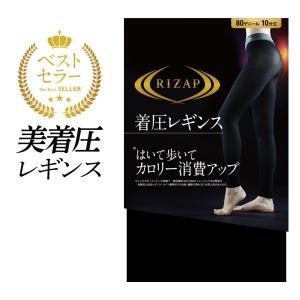 【ポイント10倍】 GUNZEグンゼ/RIZAPライザップフットレス/履いてカロリー消費量アップ/ダ...