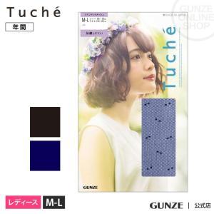 セール 特価 GUNZE(グンゼ)/Tuche (トゥシェ) レディス/トゥシェ ストッキング gunze
