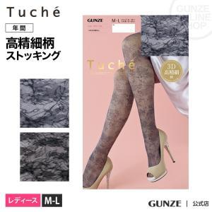 セール 特価 GUNZE(グンゼ)/Tuche(トゥシェ)/【3D高精細】柄ストッキング(婦人)/年間パンスト/TH585P gunze