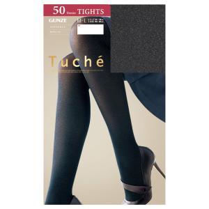 GUNZE グンゼ/Tuche トゥシェ/クリアラメタイツ 50デニール(婦人)/TH601R|gunze