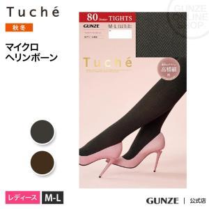 セール 特価 GUNZE(グンゼ)/Tuche(トゥシェ)/80デニール マイクロヘリンボーン柄タイツ(婦人)/TH616W/M-L gunze