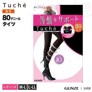 セール 特価 80デニール M〜Lサイズ L〜LLサイズ GUNZE(グンゼ)/Tuche(トゥシェ)/着圧タイツ 無地タイツ(婦人)/THW90H gunze