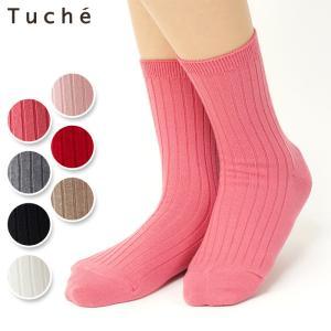GUNZE(グンゼ)/Tuche(トゥシェ)/【直営店限定】カジュアルソックス(レディース)/婦人靴...
