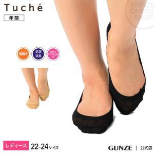 GUNZE(グンゼ)/Tuche(トゥシェ)/フットカバー(レディース)婦人/TQD733/22-24 gunze