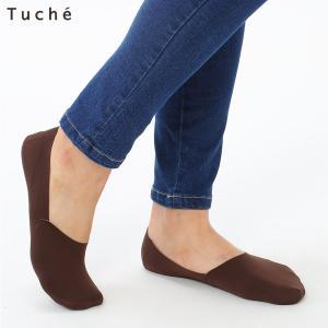 GUNZE(グンゼ)/Tuche(トゥシェ)/足底ボアあったかフットカバー(婦人靴下)/TQE750|gunze