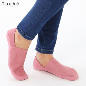 GUNZE グンゼ/Tuche トゥシェ /スウェード調フットカバー(婦人靴下)/秋冬靴下/TQG810|gunze