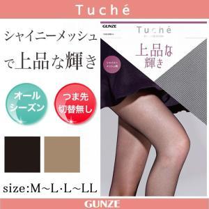 GUNZE(グンゼ)/Tuche(トゥシェ)/【上品な輝き】柄ストッキング(メッシュ柄)(婦人)/年間パンスト/TU211P|gunze