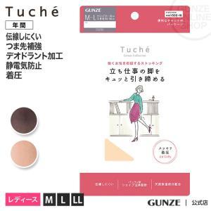 GUNZE(グンゼ)/Tuche(トゥシェ)/キャリアコレクション 着圧ストッキング(レディース)/TU228P/M-L〜L-LL gunze