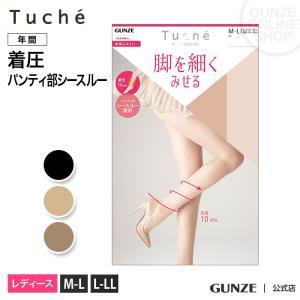 GUNZE グンゼ/Tuche トゥシェ/脚を細く見せる パンティ部シースルーストッキング 無地 (婦人)/TU280P|gunze