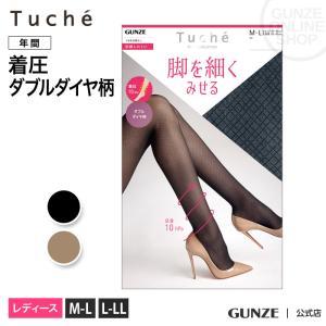 GUNZE グンゼ/Tuche トゥシェ/脚を細く見せる 柄ストッキング ダブルダイヤ柄 (婦人)/TU295P|gunze