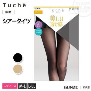 30デニール GUNZE(グンゼ)/Tuche(トゥシェ)/【美しい透け感】無地タイツ(婦人)/年間タイツ/TUW13P|gunze