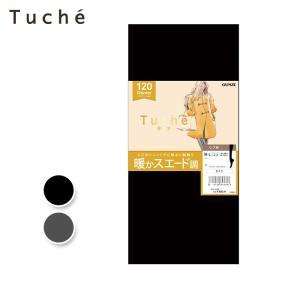 セール 特価 GUNZE(グンゼ)/Tuche(トゥシェ)/120デニール相当 スエード調リブタイツ(レディース)/TUW85W/M-L〜L-LL gunze