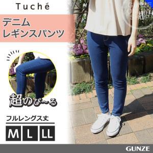 GUNZE(グンゼ)/Tuche(トゥシェ)/超伸び綿混ワン...