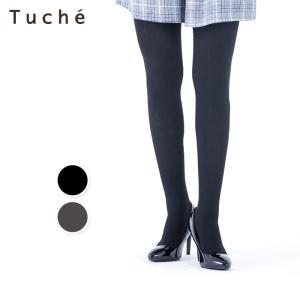 セール 特価 GUNZE(グンゼ)/Tuche(トゥシェ)/400デニール相当 毛混タイツ(レディース)婦人/秋冬/TZJ510/M-L〜L-LL gunze