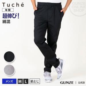 \冬の大バーゲン/ 特価 GUNZE(グンゼ)/Tuche(トゥシェ)/綿混 ストレッチパンツ/レギンスパンツ(レギパン)/(メンズ)/TZK002/M〜L|gunze