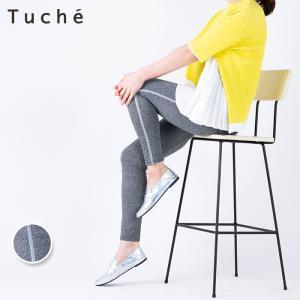 セール GUNZE(グンゼ)/Tuche(トゥシェ)/カジュアルレギンス(フルレングス)(レディース)/TZK626/M〜L gunze