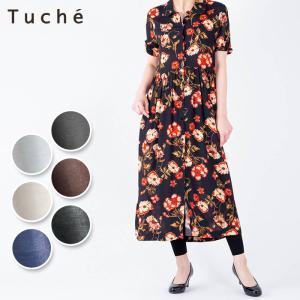 GUNZE(グンゼ)/Tuche(トゥシェ)/ファッションレギンス(10分丈) Fashion(レディース)/春夏/TZK851/LL|gunze