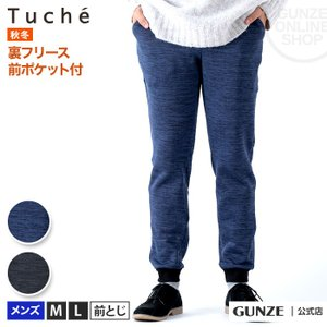 セール 特価 GUNZE(グンゼ)/Tuche(トゥシェ)/裏フリース ストレッチパンツ/暖か 防寒 パンツ/(メンズ)/TZL213/M〜L|gunze
