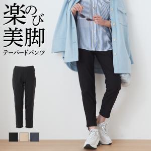 GUNZE(グンゼ)/Tuche(トゥシェ)/レーヨン混テーパード レギンスパンツ(レディース)/ス...