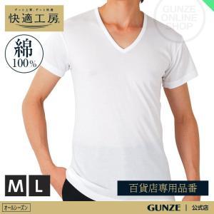 GUNZE(グンゼ)/快適工房/半袖V首(紳士)/AA2015A gunze