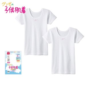 160サイズ GUNZE(グンゼ)_女の子/半袖シャツ 160cm (2枚組)|gunze