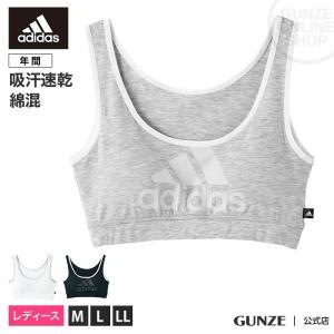 セール 特価 GUNZE(グンゼ)/adidas(アディダス)/ハーフトップ(レディース)/AP1155/M〜LL|gunze