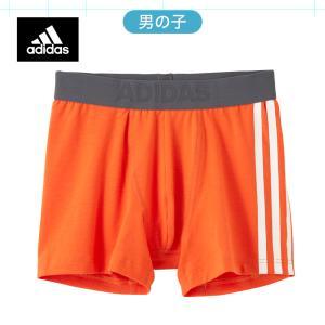 150サイズ GUNZE(グンゼ)/adidas(アディダス) 吸汗速乾/ボクサーパンツ(前とじ)(男の子)/AP8075B/150cm|gunze