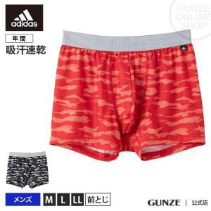 セール GUNZE(グンゼ)/adidas(アディダス)/ボクサーパンツ(前とじ)(メンズ)/APB180A/M〜LL gunze