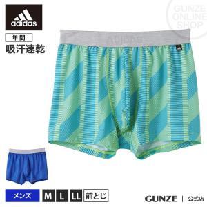セール GUNZE(グンゼ)/adidas(アディダス)/ボクサーパンツ(前とじ)(メンズ)/APB180B/M〜LL gunze